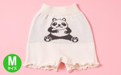 [№5544-0038]パンダパンツ Mサイズ