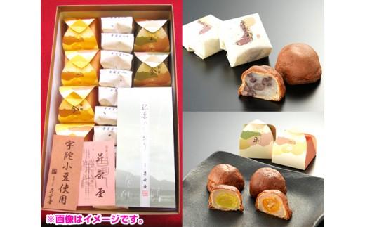 No.008 宇陀川・金平詰め合わせ