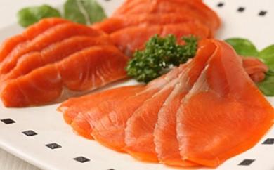 E029-C燻製のことならお任せください!「天然紅鮭セット」<三洋食品>【78pt】