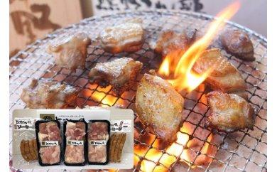 (14,000pt)【三重ブランド認定】熊野地鶏焼肉セット