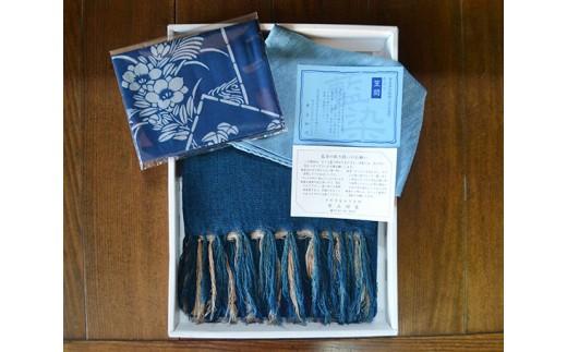 No.066 笠間藍染めストール・ハンカチ・プチスカーフのセット