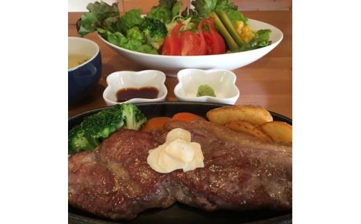 <牛食う(牛久)シリーズ> アメリカンステーキコースペアチケット【1037459】