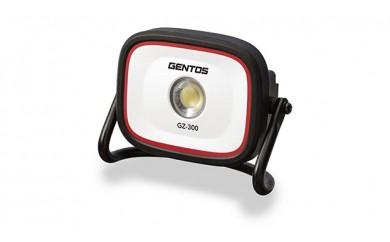ジェントス 災害時などにも役立つ「充電式投光器」 GZ-300