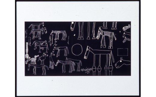 J-11 猪熊弦一郎現代美術館 シルクスクリーン 馬 ブラック