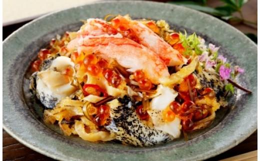 豪華絢爛!北海道を味わう、かにといくらと灯台つぶの贅沢松前漬セット(A146)
