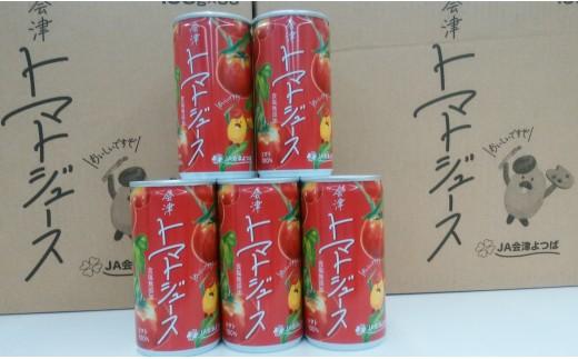 30B-19 JAオリジナルトマトジュース
