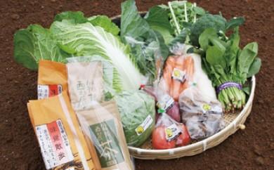 箱根ファーマーズカントリー 旬のお野菜詰め合わせギフト