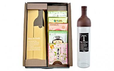 [№5550-0056]お洒落に簡単!水出し煎茶セット(茶) e-02-017