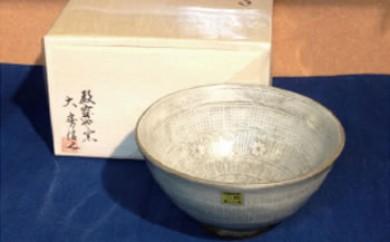大房氏暦手抹茶茶碗(木箱入り)