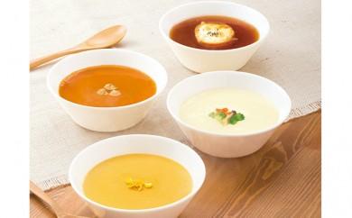 [№5746-0114]ルピシアグルマンのスープ5種セット