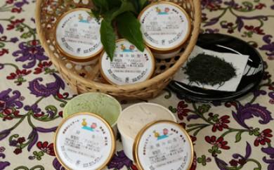 季節のジェラート「緑茶」「紅茶」