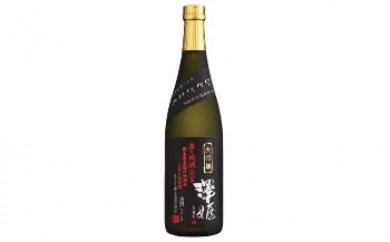 ◇澤姫 大吟醸 真・地酒宣言 720ml