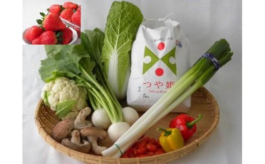 079 旬菜便り! いちご・野菜とお米のセット