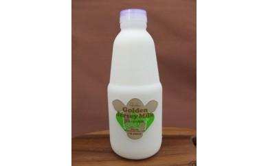 ジャージー牛乳 750ml×3本
