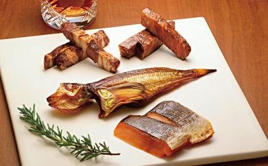 [№5746-0115]ルピシアグルマンの燻製4種セット「フュメ ア ポワン」