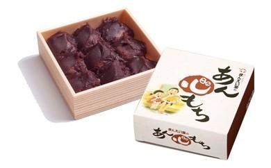 【数量限定】佐賀県産のもち米を使用!一口大の餅菓子 あん心もち2箱セ