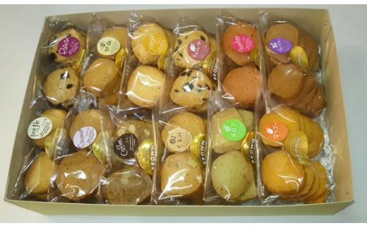 B155 BROWNの手作りクッキーギフト&フルーツクッキープラス(12種類)
