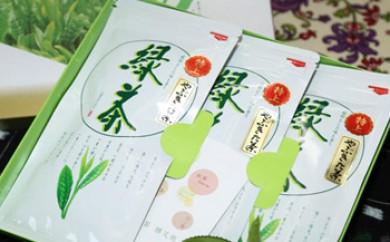 特上煎茶「富士」 3本セット(手摘み)