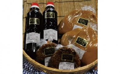 三島の職人がじっくり作る手作り味噌、醤油、金山寺みそのセット