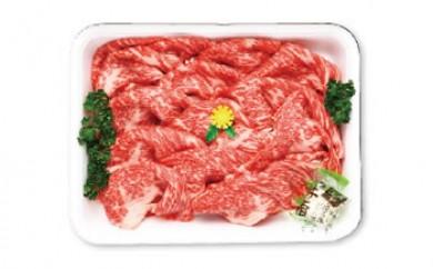 箱根西麓牛肩、肩ロース鉄板焼き、すき焼き用スライス