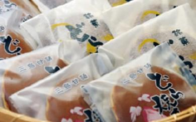 三島甘藷どら焼き+大納言どら焼き10個セット
