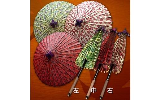D3.伝統の和傘(日傘)