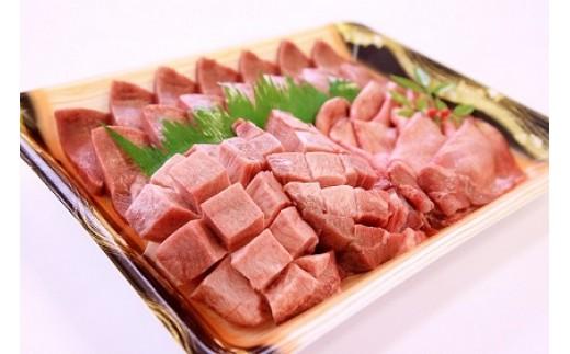 [№5745-0194]「肉の廣岡」厳選! 絶品牛タンづくし(3種盛り)