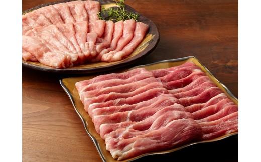 G-11 「オリーブ豚」スライス モモ・ウデ1kg