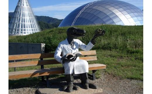 【平成31年2月10日(日)開催】明日から君も恐竜博士ツアー(寄付の使い道に「恐竜博物館の魅力向上応援」を選択された福井県外在住の2組10名様限定)