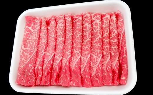 土佐黒毛和牛A5~A4等級(特撰モモ肉)すき焼用800g