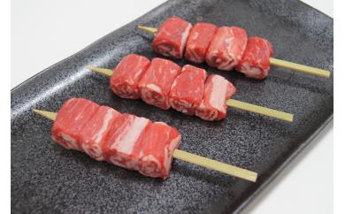 豊西牛カルビ串&ハンバーグセット