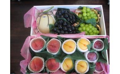 【月間15セット限定】《ゴールド》フルーツアドバイザー認定スタッフが選ぶ旬のフルーツ詰め合わせ