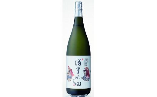 30C-06 純米大吟醸 酒星眼回