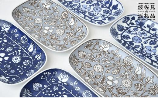 PA24 【波佐見焼】フラワーパレード 焼皿 3カラー 各2計6枚セット【福田陶器店】【和山】