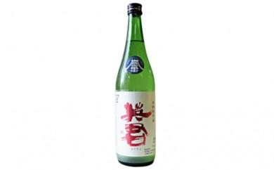 [№5550-0069]特別純米酒 誉富士