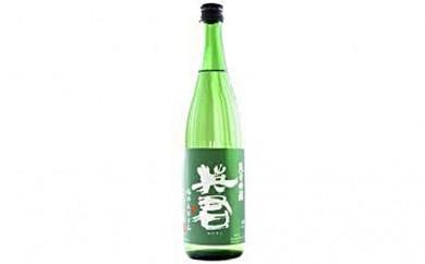 [№5550-0068]純米吟醸 緑の英君 e-09-001