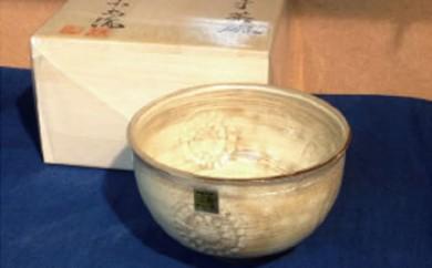 小出氏暦手抹茶茶碗(木箱入り)