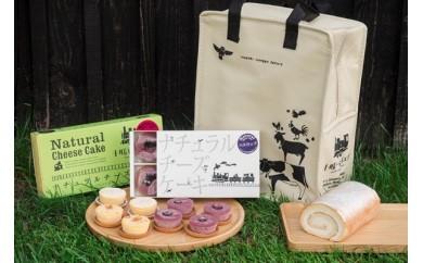 ナチュラルチーズケーキ(セレクトボックスと季節限定チーズケーキ 各1箱)、ロールケーキと保冷バッグ