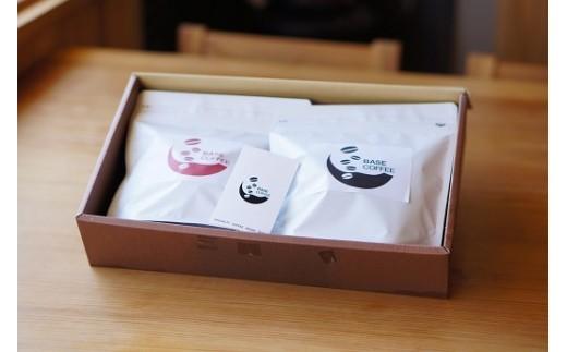 [A-51] BASE COFFEE ふるさと納税おすすめコーヒー豆セット(500g)