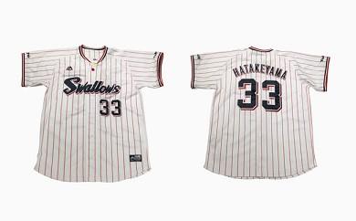 【畠山 和洋 選手】背番号入レプリカユニホーム(ホーム)【S】16379