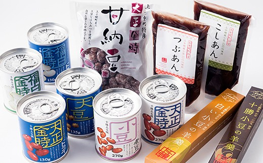 [X021]上士幌の豆製品詰め合わせ<計11品>