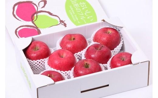 AP19 甘味と酸味の絶妙なバランス!「山形県産  サンふじりんご3k」
