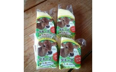 【再開!】ゴーダチーズ 320g