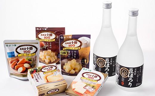 [X033]中島商店 焼酎豆ほろり・おつまみチーズセット