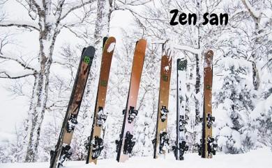 [№5746-0116]ハンドメイドスキー【Zen San】