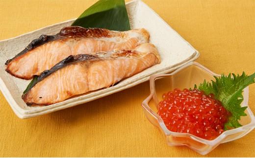 [№5742-0385]いくら醤油漬70g×2・時鮭切り身2切×2 セット