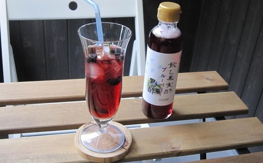 L600 飲む果実酢3本セット【400pt】