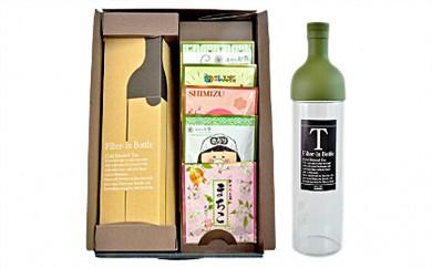 [№5550-0055]お洒落に簡単!水出し煎茶セット(緑) e-02-016