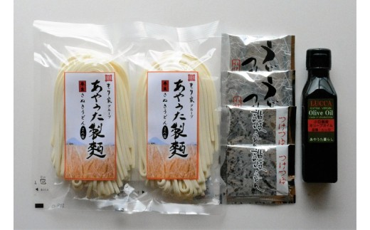 B-48 あやうた製麺半生うどん4人前&小豆島産オリーブオイル
