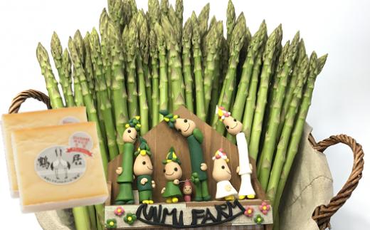 北海道(美しい村連合)赤井川村の有機アスパラと鶴居村のチーズセット